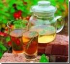 Ученые: Травяной чай помогает бороться с раком груди