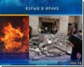 В Багдаде смертник взорвал 100 человек