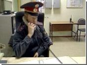 В Москве из реки Сетунь выловлен труп мужчины