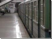 В московском метро избит гражданин Ирана