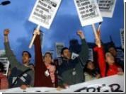 200 ливанских демонстрантов напали на премьера Австралии