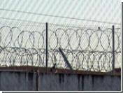 В Италии пока охрана смотрела финал чемпионата мира по футболу, заключенный сбежал из тюрьмы