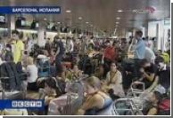 Участников забастовки в барселонском аэропорту будут судить