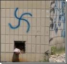 В Бабьем Яру - фашистские свастики на домах! Милиция не знает? Фото