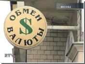 МУР: В столице действуют около  5 банд,  грабящих  клиентов обменных пунктов