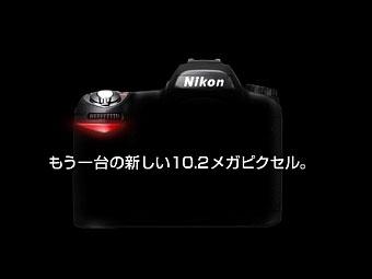 Nikon выпускает новую цифрозеркальную камеру
