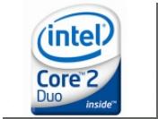 Intel выпускает процессор нового поколения