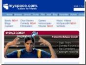 MySpace занял первую строчку популярности