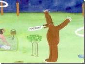 Медвед обогнал Ктулху