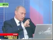 Путин наградил британца визой