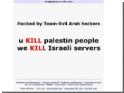 Арабские хакеры взломали iXBT.com