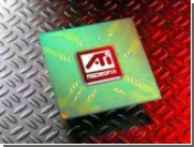 Intel отнял у ATI право на шину