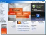 Microsoft подала 26 судебных исков