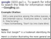 Google обогатил английский язык новым глаголом