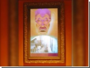 Создатель Кинг-Конга научил зеркало говорить