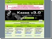 KaZaa выплатит музыкальной индустрии 100 миллионов долларов