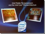 Intel штампует по 20 тысяч процессоров Core 2 в сутки