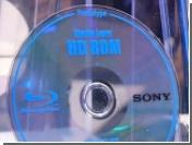 Евросоюз принялся за изучение Blu-ray и HD-DVD