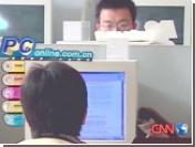 Китай ограничил время работы в интернет-кафе