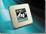 AMD продемонстрировала двухпроцессорную игровую платформу