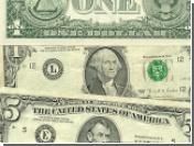 Американцы научились находить деньги по запаху