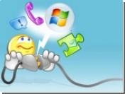 Microsoft и Yahoo объединили службы мгновенных сообщений