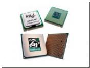 Процессоры от AMD и Intel подешевели вдвое