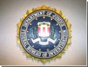 ФБР предупреждает об опасности онлайнового рекрутинга
