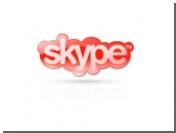 Китайские хакеры взломали Skype