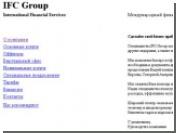 Центробанк нашел в интернете поддельного партнера Ситибанка