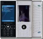 Sharp W-Zero3 WS700SH - коммуникатор с VGA-дисплеем
