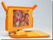 Первые стодолларовые ноутбуки для бедных выпустит Quanta