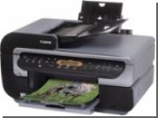 Canon: анонс семи новых принтеров