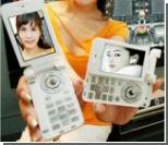 Компания Samsung Electronics анонсировала новый мобильный телефон