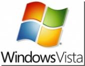 Компания Microsoft рассекретила документацию по Windows Vista