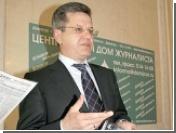 Астраханский губернатор провел SMS-конференцию