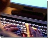 Компьютеры 42% американцев заражены вирусами