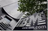 Компания IBM представила самый мощный сервер