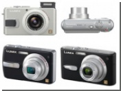 Panasonic представил 4 фотокамеры серии Lumix