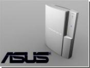 Asustek просит прессу помолчать о PlayStation 3