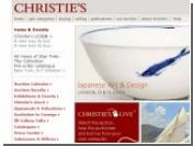 Аукционный дом Christie's открыл торги в интернете