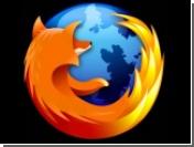 Firefox 2.0 Beta появилась досрочно
