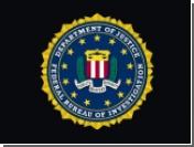 ФБР закрыло неофашистский черный список