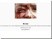 Арабские хакеры ведут кибер-пропаганду