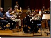 Бельгийский оркестр выставил себя на продажу на eBay