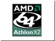 Двухъядерные процессоры AMD Athlon подешевеют в два раза