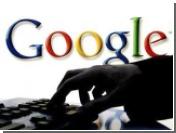 Google победил недовольный сайт