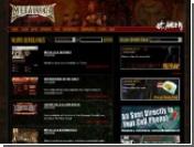 Metallica разместит свои альбомы на iTunes
