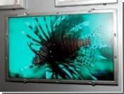 Samsung начинает поставки телевизоров с эффектом присутствия
