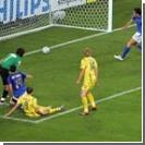 Италия - УКРАИНА 3:0. Комментарии Стефана Решко